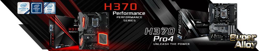 ASROCK H370 Performance und H370 Pro4
