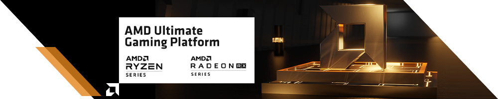 AMD Ultimate Gaming Platform