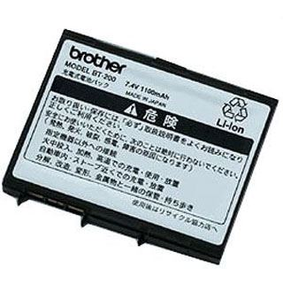 Brother Rechargeable Battery