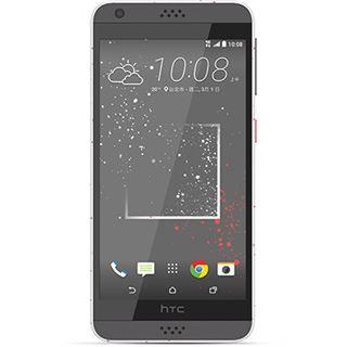 HTC Desire 530 stratus remix weiß