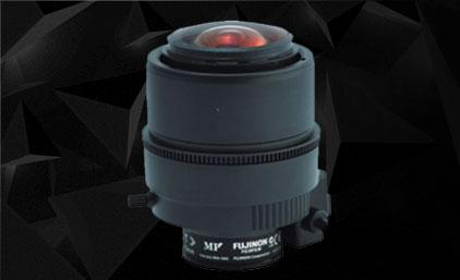 Kamera Objektive