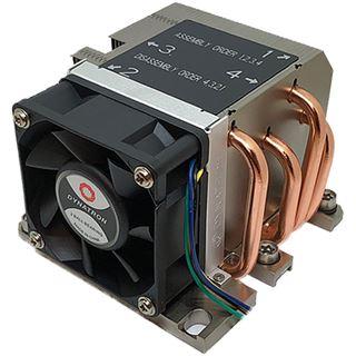 Inter-Tech CPU-Kühler B-13, 2HE Active