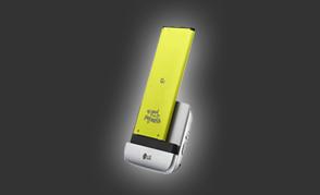 LG Handy Zubehör