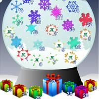 XXL-Adventskalender 2012 auf Mindfactory.de!