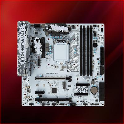 MSI B150M Mortar Arctic Intel B150 So.1151 Dual Channel DDR4 mATX